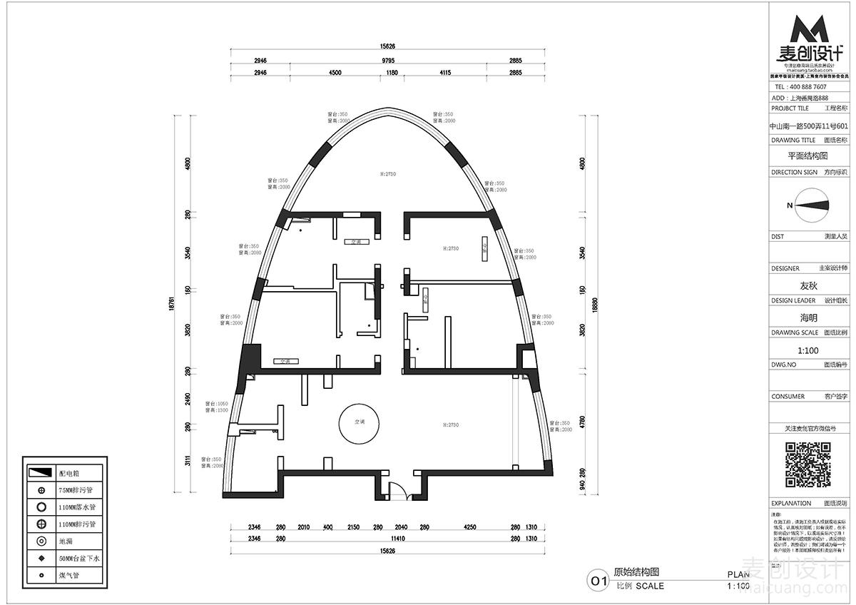 家庭装修原始户型图