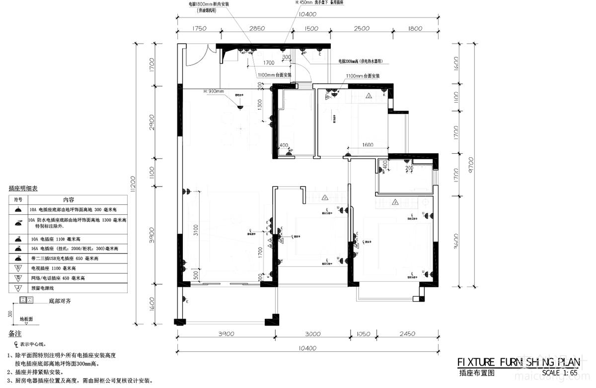 三室两厅施工图 (7)
