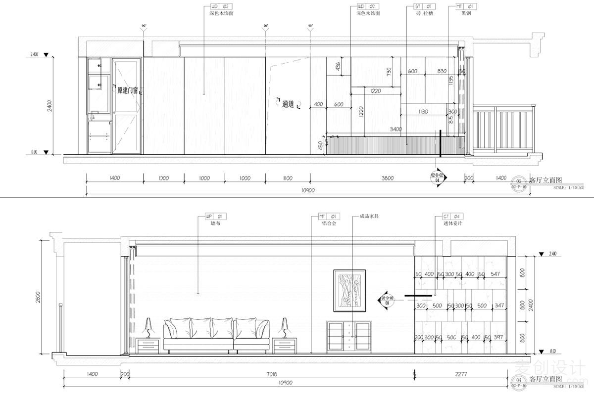 三室两厅施工图 (11)