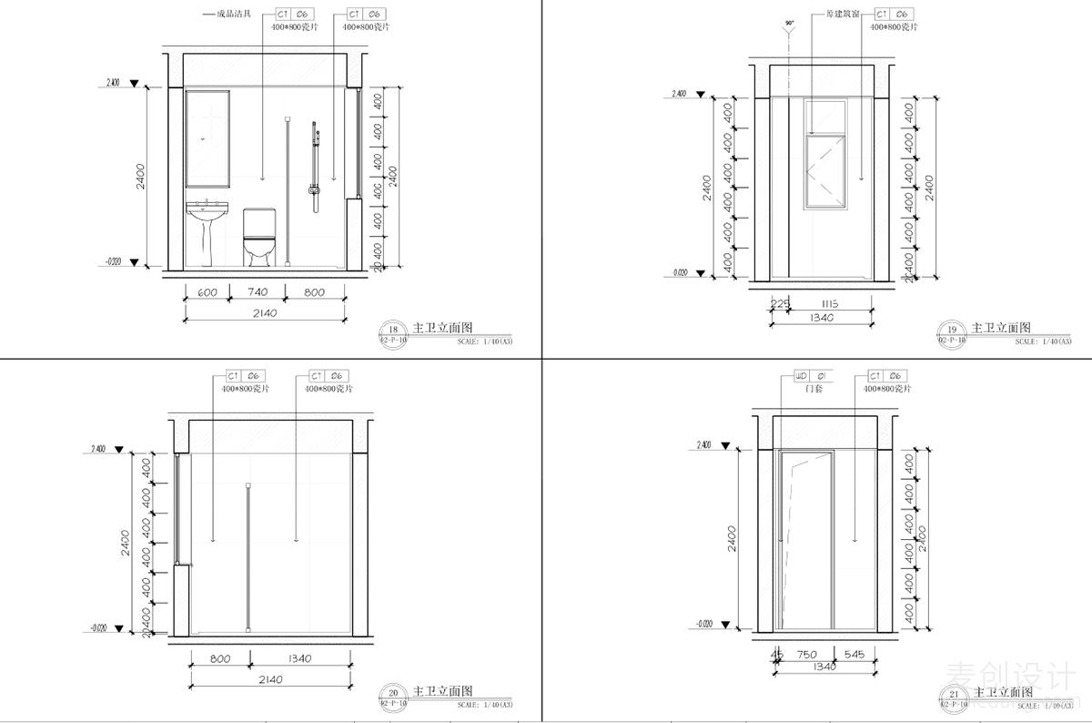 三室两厅施工图 (17)