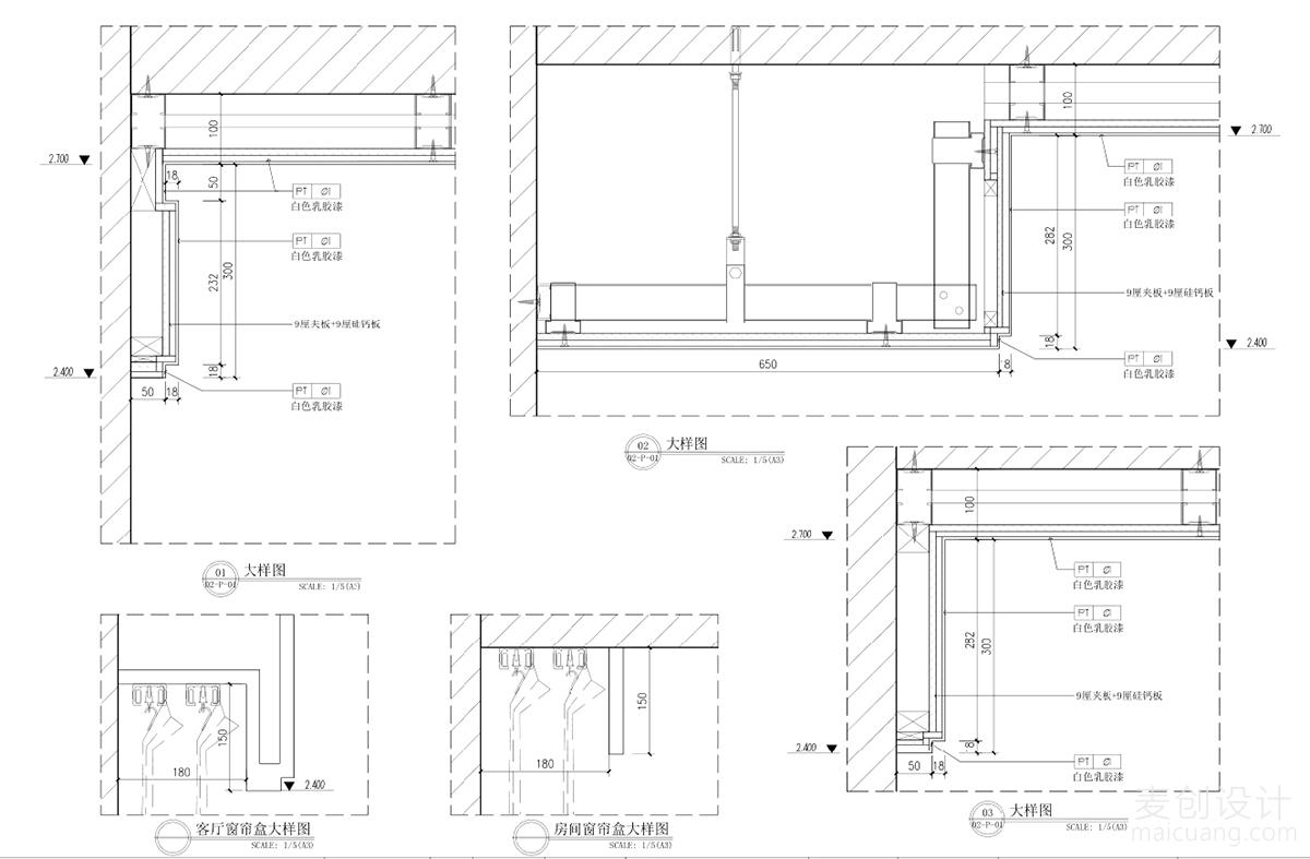 三室两厅施工图 (19)