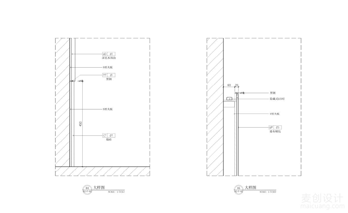 三室两厅施工图 (20)