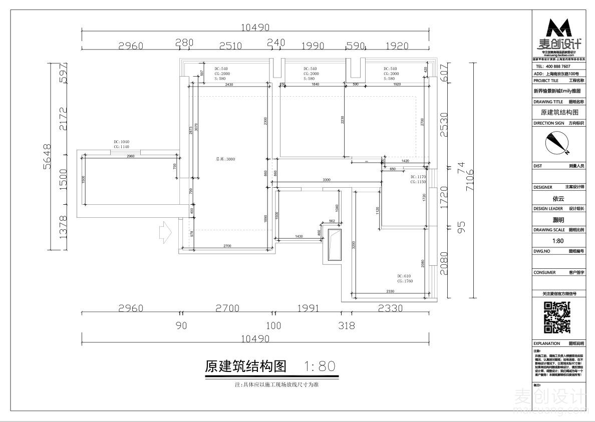 原结构户型图.JPG